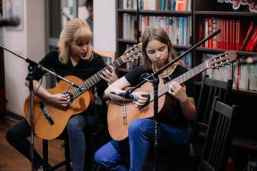 Отчётный концерт по акустической, классической, электрогитаре и укулеле
